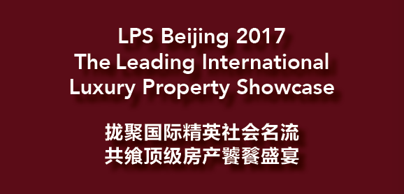 Asia's leading property show