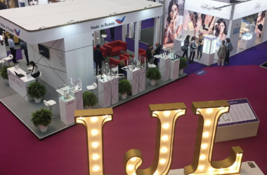International Jewellery London 2017