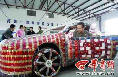 Discarded cigarette packs make for a dazzling Veyron