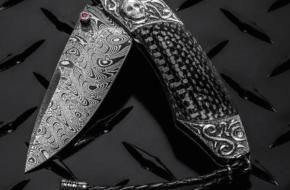 An Evolving Exemplar Of Fine Jewelry: The William Henry Luxury Pocketknife
